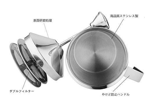 稲植屋『ミルク泡立て器』