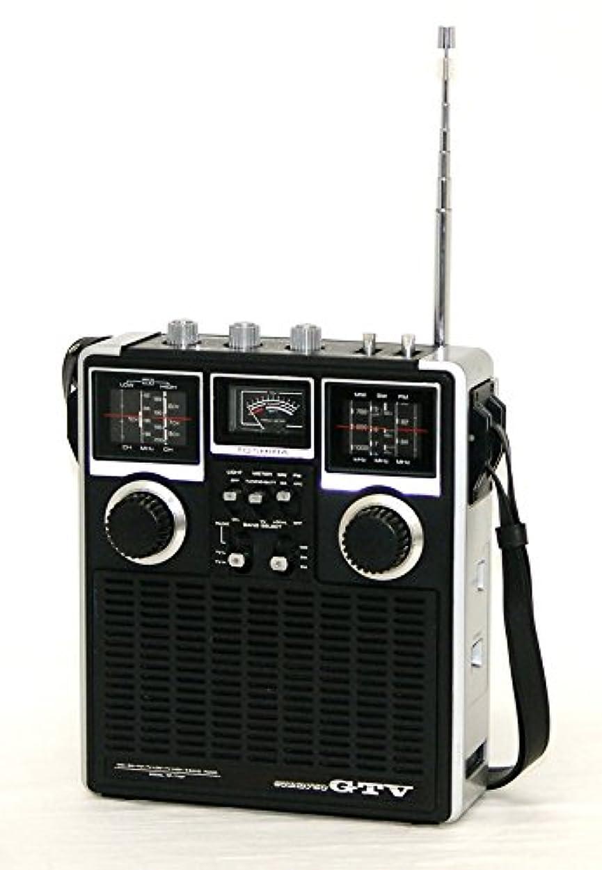 診療所公平メカニックTOSHIBA 東芝 RP-770F サウンドナナハンGTV 5バンドレシーバー(FM/MW/SW/TV-L/TV-H)