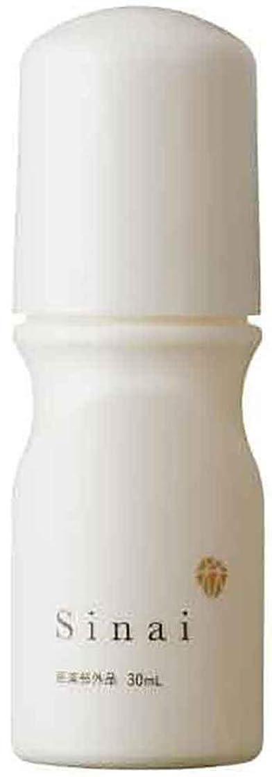 長さチョップ望まないハンド Sinai シナイ ワキガ専用 デオドラントジェル 制汗剤 [無添加 殺菌] 黒ずみケア 30ml