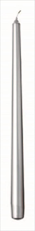 アーサーコナンドイルさらに有害なカメヤマキャンドル(kameyama candle) 10インチテーパー 「 シルバー 」 12本入り