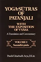 Yoga-Sutras of Patanjali With the Exposition of Vyasa: A Translation and Commentary : Samadhi-Pada (English and Sanskrit Edition)