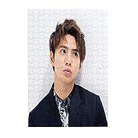 300ピースパズル片寄涼太(かたよせりょうた) Diyアートワーク(26x38.3cm)