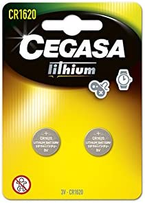 CEGASA CR1620 - Pack 2 Pilas botón Litio, Color Verde