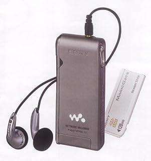 Sony NW-MS11 Memory Stick Walkman (International Version)