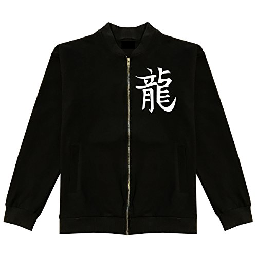 Chinese Symbol for Dragon Bomber Jacket Medium Black