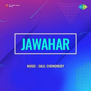 Jawahar (Original Motion Picture Soundtrack)