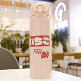 KANCK Hermosa Moda Fresa Acero Inoxidable Termo portátil al Aire Libre Taza de consumición para niña Linda Botella de Agua al vacío Aislado (Capacity : 300ml, Color : Brown)