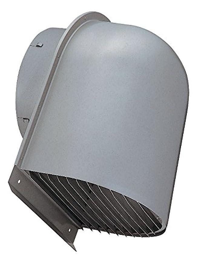 とまり木左熱ユニックス 屋外用製品 ステンレス製 パイプフード FSG225F 深型フード 横ガラリ 5メッシュ