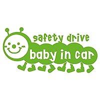 imoninn BABY in car ステッカー 【シンプル版】 No.21 イモムシさん (黄緑色)