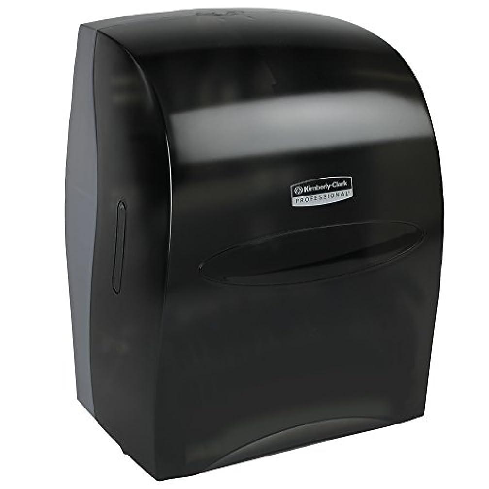 Sanitouch Hard Roll Paper Towel Dispenser (09990), Hands-Free Pull Dispensing, Smoke/Black