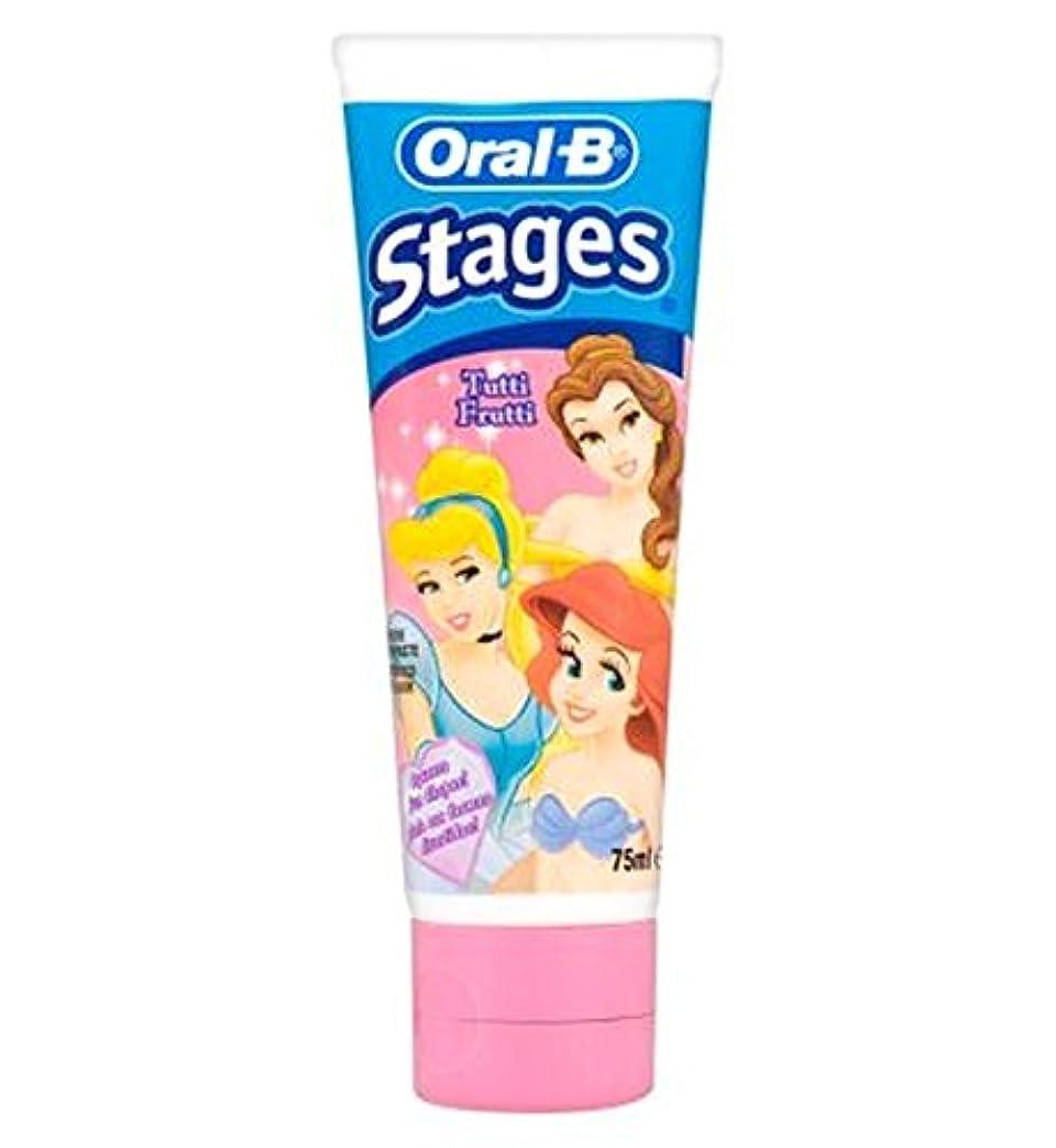 旅行代理店クラックポットきょうだいOral-B Stages Toothpaste 75ml - オーラルBは、歯磨き粉の75ミリリットルをステージ (Oral B) [並行輸入品]