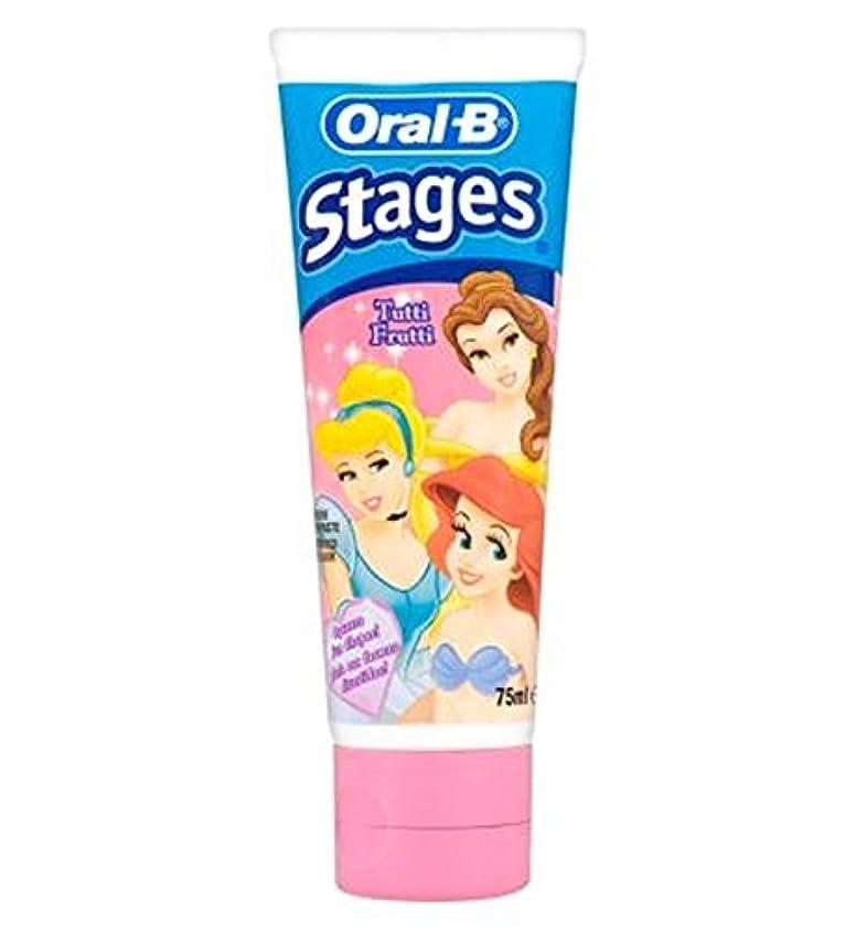 低下スタイルスキャンオーラルBは、歯磨き粉の75ミリリットルをステージ (Oral B) (x2) - Oral-B Stages Toothpaste 75ml (Pack of 2) [並行輸入品]