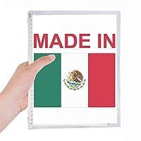 メキシコカントリーラブに 硬質プラスチックルーズリーフノートノート