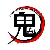 炎「劇場版『鬼滅の刃』」より(原曲:LiSA)[ORIGINAL COVER]