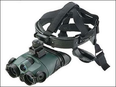 Yukon Tracker NV 1 x 24 gafas de visión nocturna
