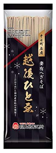 玉垣製麺所 越後ひとゑ 10袋【化粧紙】 新潟 へぎそば 乾麺 布海苔 純国産原料使用 越後ひとえ