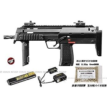 電動コンパクトマシンガン MP7A1 フルセット (バッテリー・新型充電器・おまけBB弾付き)【東京マルイ】