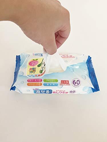 昭和紙工『赤ちゃんのおしりふきトイレに流せるタイプ』