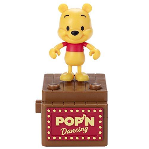 ディズニー POP'N Dancing ポップンダンシング くまのプーさん