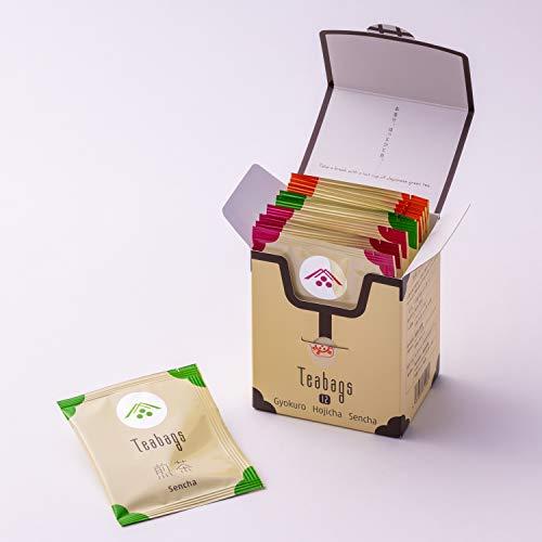 『一保堂茶舗 ティーバッグセット12(各4袋)』の2枚目の画像