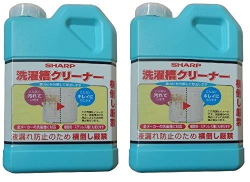 【2個セット】ES-C シャープ洗濯槽クリーナー