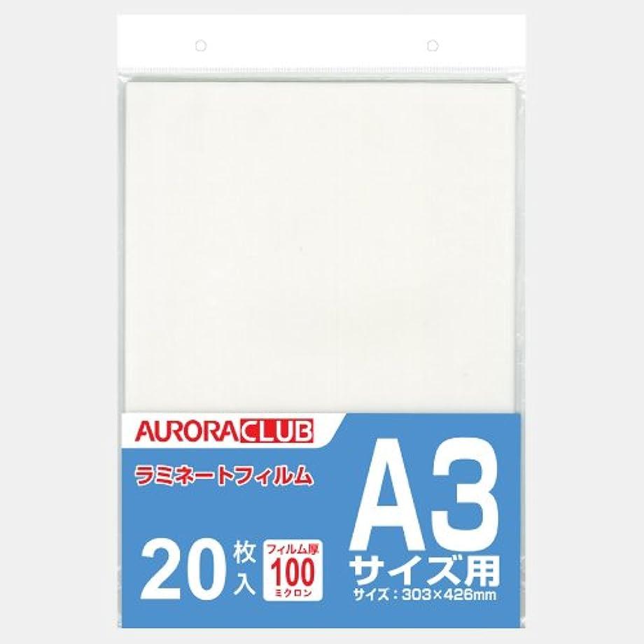 不愉快魔術ウィンクオーロラジャパン:ラミネートフィルム A3 20枚 ALP-A32
