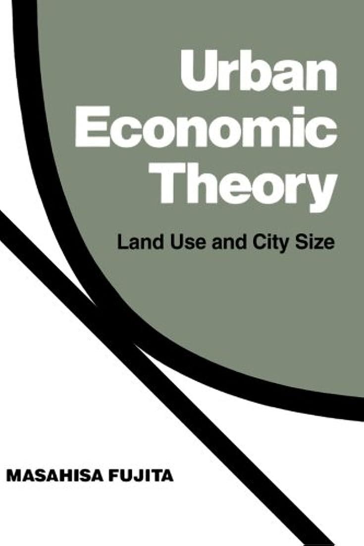 マウスコテージジャンプするUrban Economic Theory (Land Use and City Size)
