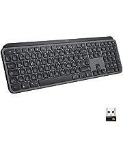 Logitech MX Keys Kabellose Tastatur, Bluetooth & USB-Empf?nger, USB-C Anschluss, 5-Monate Akkulaufzeit, Easy-Switch Feature, Tastenbeleuchtung, PC/Mac, Deutsches QWERTZ-Layout - Schwarz