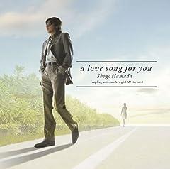 君に捧げるlove song