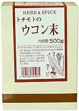 栃本天海堂 ウコン末(粉末) 500g