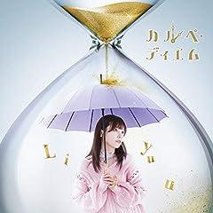 Liyuu「カルペ・ディエム」のCDジャケット