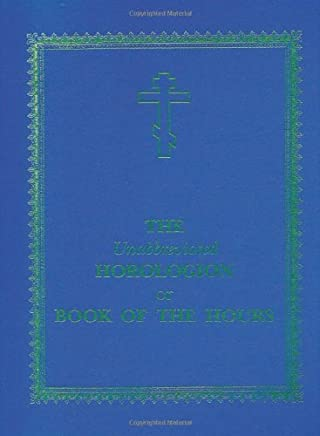 The Unabbreviated Horologion or Book of the Hours by Laurence Campbell(1997-01-01)