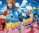 FULL JUMP 歌詞