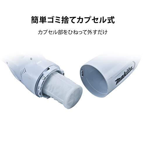 マキタコードレス掃除機CL108カプセル式標準25分稼働/充電22分軽量定番モデル10.8Vバッテリ充電器付CL108FDSHW