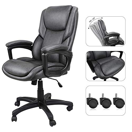 Ergonomic Office Chair, Executive Swivel Office Chair, High-Back Adjustable Desk Chair with Padded Armrests, PU Leather Task Chair with Headrest and Lumbar Support-Gray