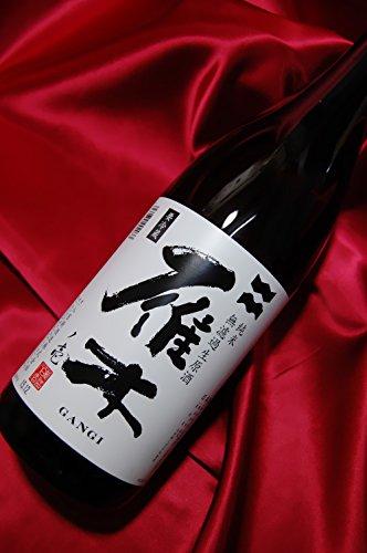 【日本酒/しぼりたて】雁木(がんぎ)純米無濾過生原酒ノ壱1800ml
