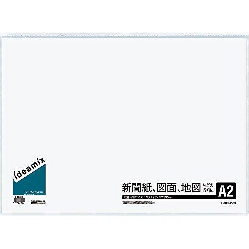 コクヨ ファイル クリアファイル 固定式・サイドスロー A2 ラ-DEAS15