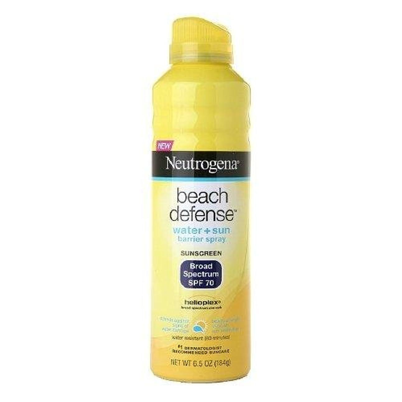 市民原始的なマスタード【海外直送品】 ニュートロジーナ 皮膚科推薦 日焼け止めスプレー SPF70 184g  Neutrogena Beach Defense Broad Spectrum Sunscreen Spray, SPF 70, 6.5 oz