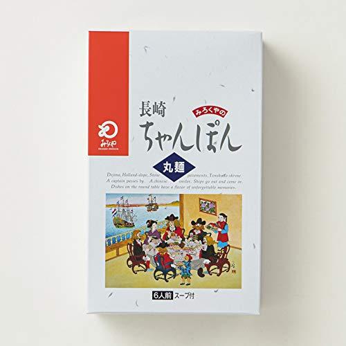【公式】みろくや 長崎ちゃんぽん スープ付 麺100g×6袋 箱入り