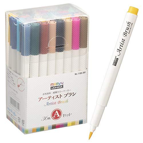 マービー 水性染料細筆マーカー アーティストブラシ 36色Aセット 1100-36A