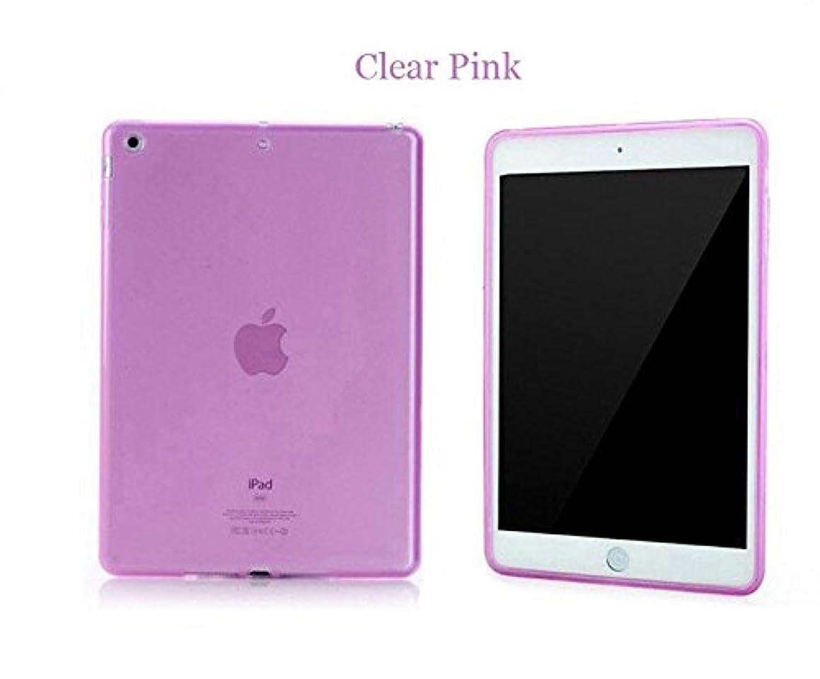 iPad Mini Case, Mocase Ultra-Thin Clear Soft Skin TPU Rubber Gel Protective Case for iPad Mini/iPad Mini Retina (TPU-Pink)