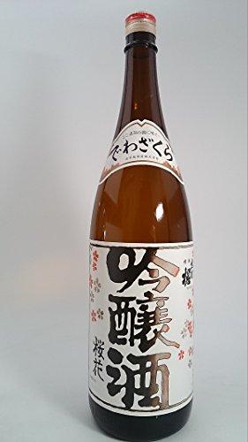 出羽桜酒造『出羽桜桜花吟醸酒』