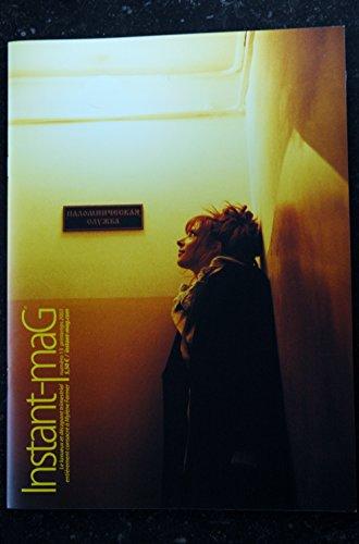 Mylène FARMER Instant-mag n° 13 printemps 2003