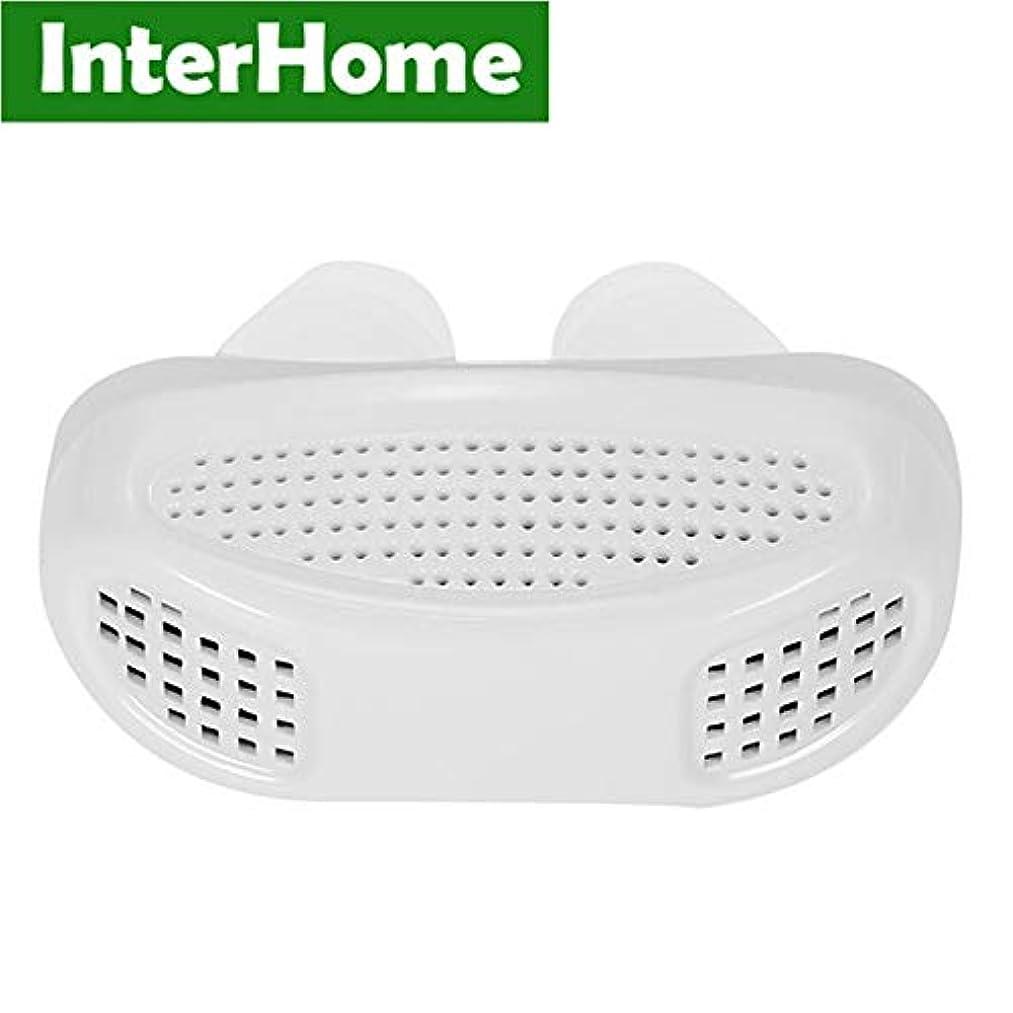 ネズミファイナンス毎年NOTE 特許PM2.5抗いびき装置睡眠抗いびき無呼吸換気鼻呼吸装置鼻づまり清潔な空気清浄機