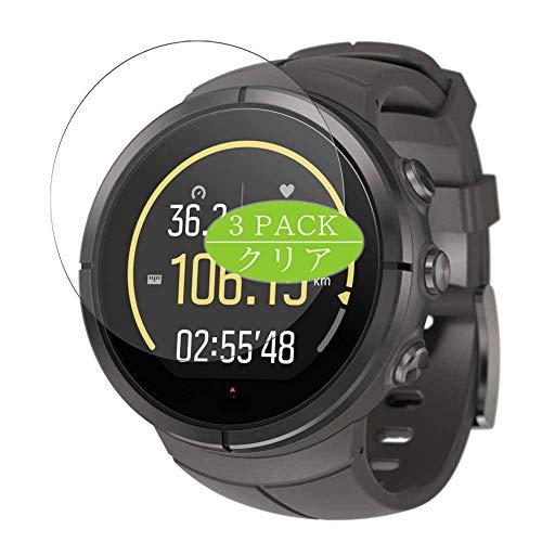 Vaxson 3 pellicole protettive compatibili con Suunto Spartan Ultra Titanium smartwatch Smart Watch, protezione schermo senza bolle [vetro temperato)