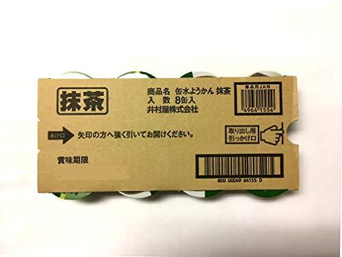 井村屋 缶水ようかん 抹茶 83g×8個