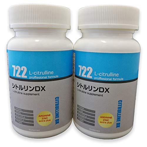シトルリンDX(アルギニン・亜鉛)エキストラプラス(自信 増大サプリ)(1番人気2個セット)+今だけシトルリンDXドリンク2本プレゼント