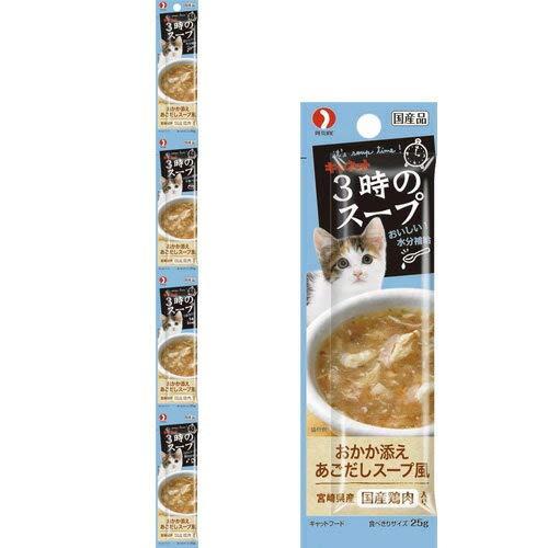 【セット販売】キャネット 3時のスープ おかか添え あごだしスープ風 4連パック 100g(25g×4コ)×2コ