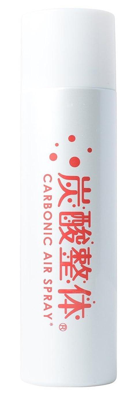 好戦的なサスペンション商標炭酸 高濃度 ミスト 化粧水 美容 整体 スプレー (メンズ レディース)プラセンタエキス入 パラベンフリー [白]
