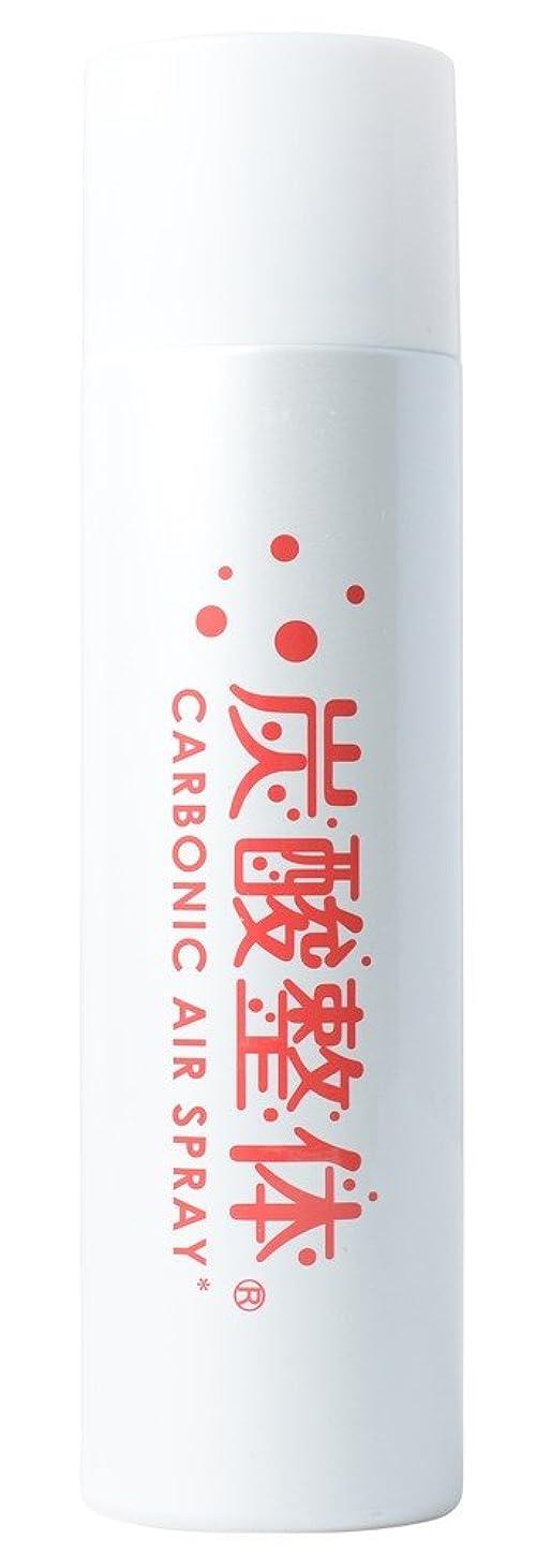 ベットラショナルスクレーパー炭酸 高濃度 ミスト 化粧水 美容 整体 スプレー (メンズ レディース)プラセンタエキス入 パラベンフリー [白]
